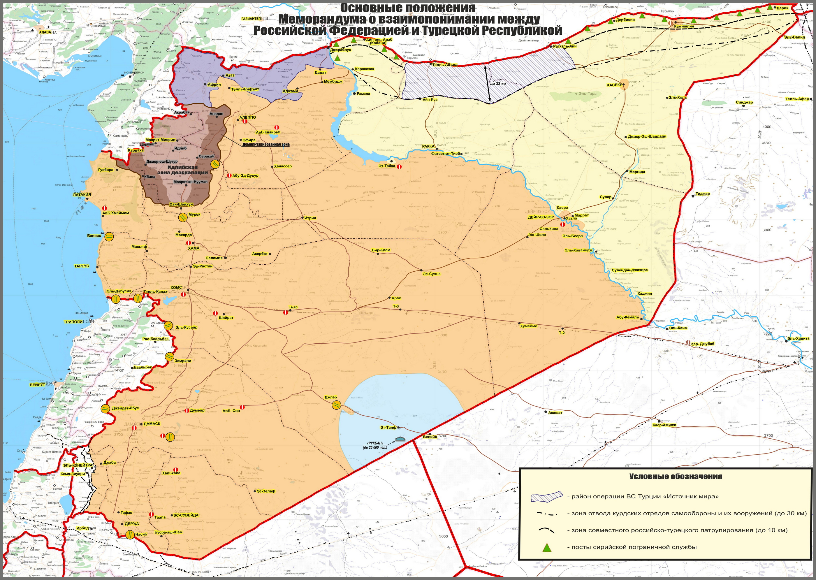 Russian MoD: Syrian Army To Establish 15 Observation Post East Of Euphrates (Map)