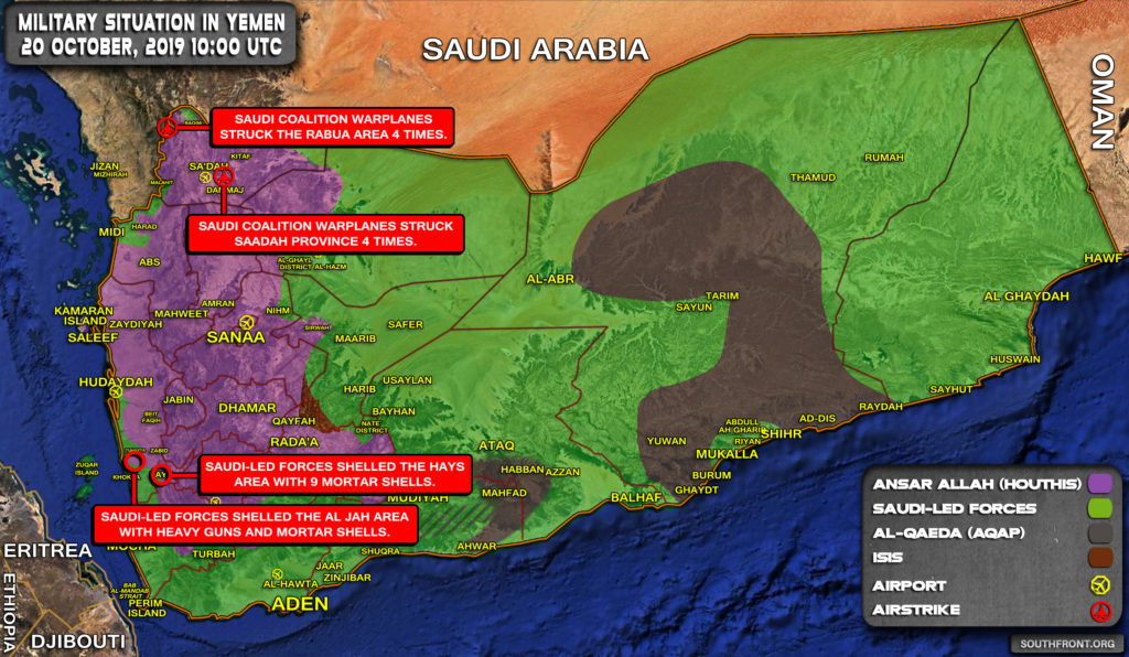 Military Situation In Yemen On October 20, 2019 (Map Update)