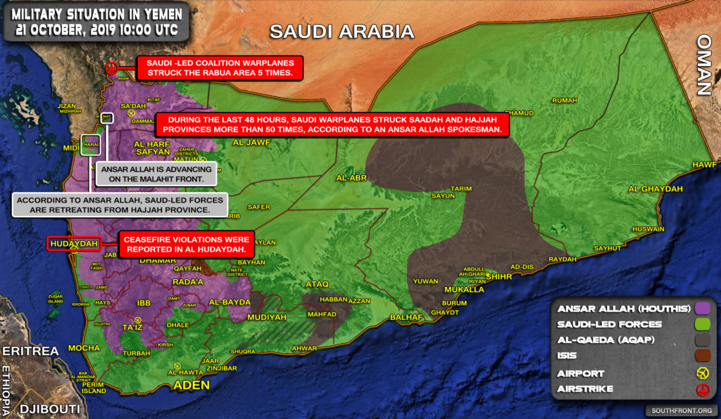 Military Situation In Yemen On October 21, 2019 (Map Update)