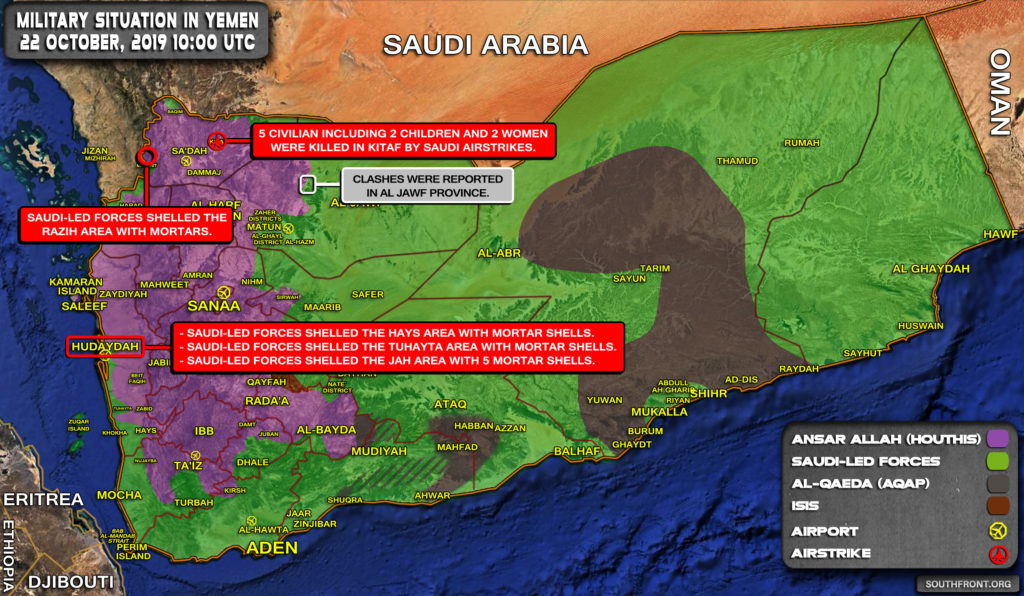 Military Situation In Yemen On October 22, 2019 (Map Update)