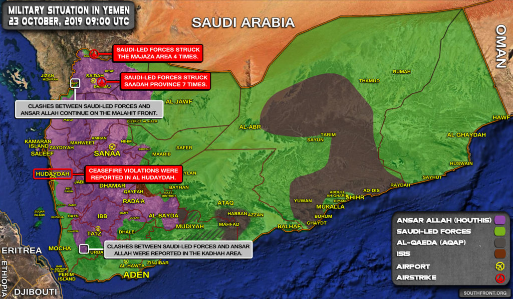 Military Situation In Yemen On October 23, 2019 (Map Update)