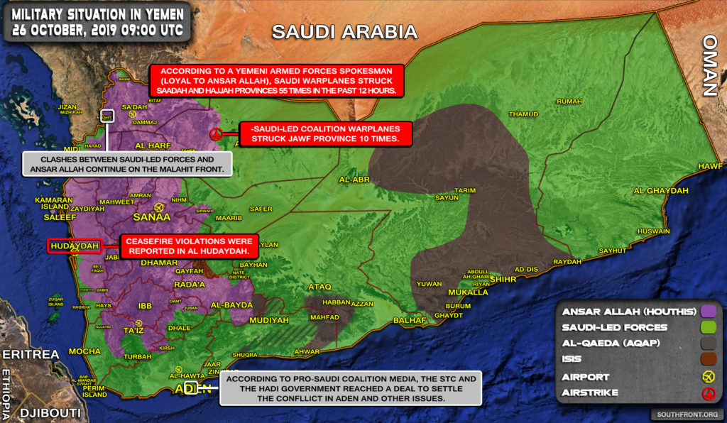 Military Situation In Yemen On October 26, 2019 (Map Update)