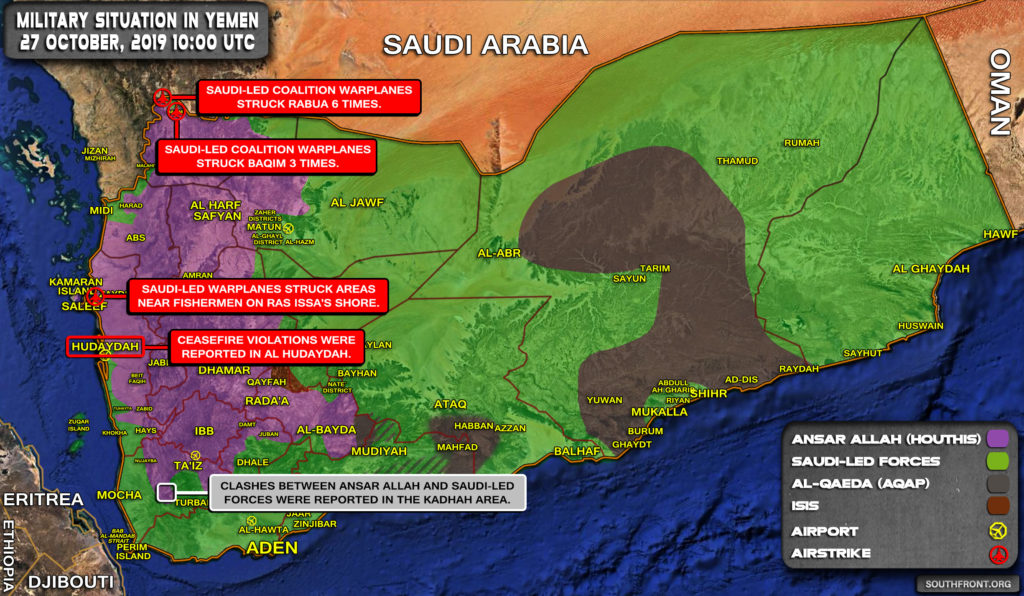 Military Situation In Yemen On October 27, 2019 (Map Update)