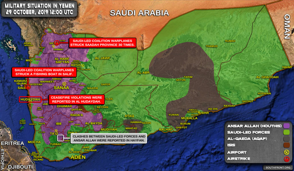 Military Situation In Yemen On October 29, 2019 (Map Update)