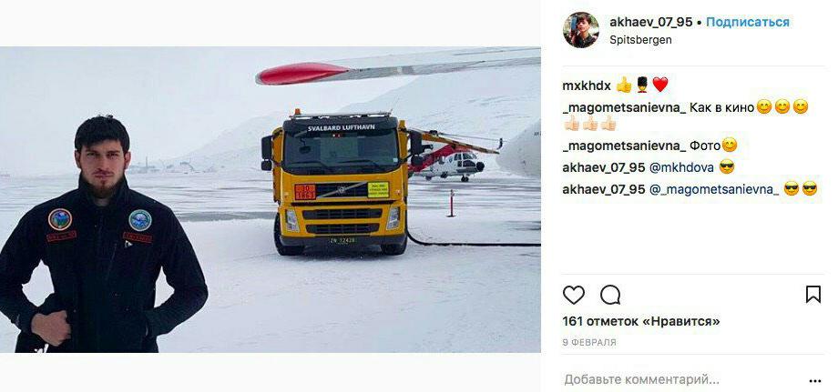 Russian Spetsnaz Operates In Norway 2.0. Ground-Breaking Instagram Investigation