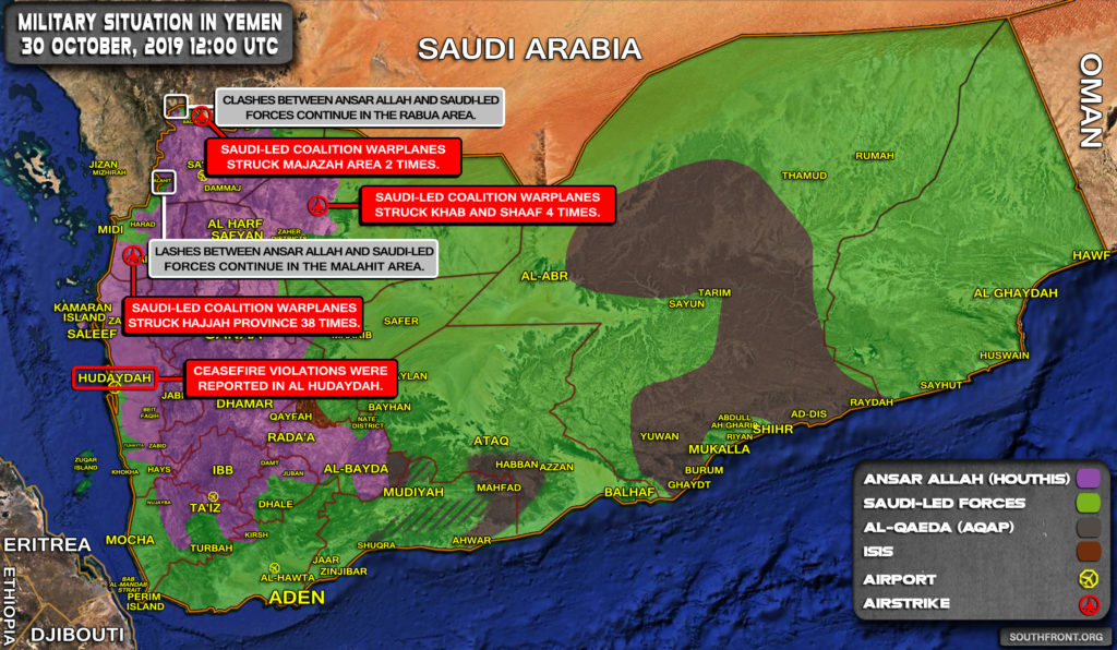 Military Situation In Yemen On October 30, 2019 (Map Update)