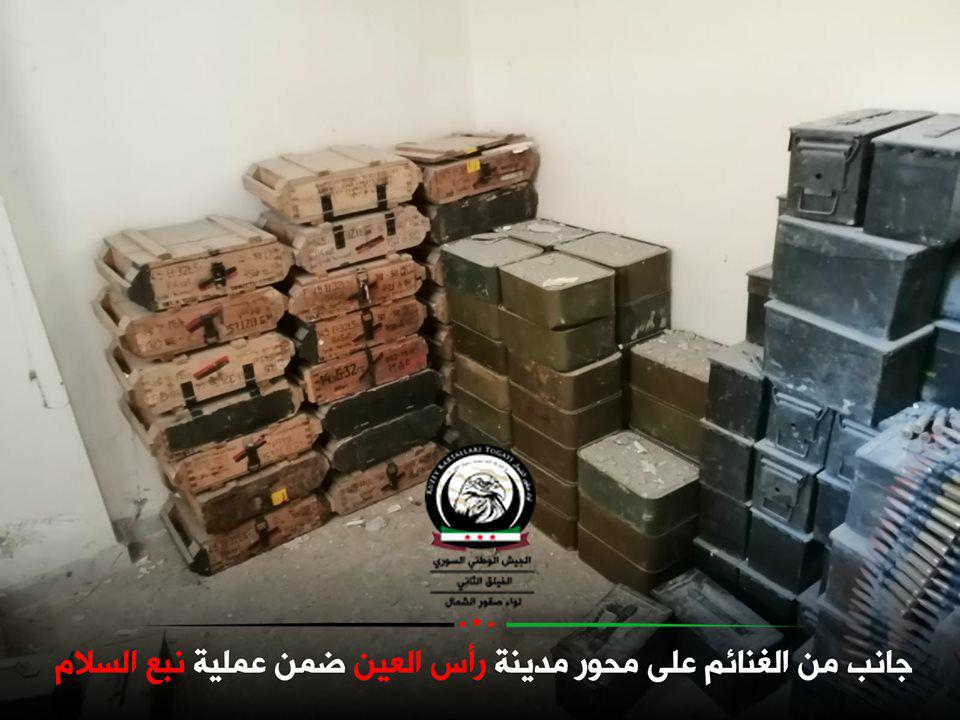 Turkish-backed Forces Capture US-supplied Equipment From Kurdish-led SDF (Photos)
