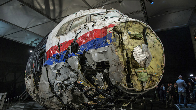 Dutch Parliament Calls For Investigation Into Ukraine's Involvement In MH17 Incident