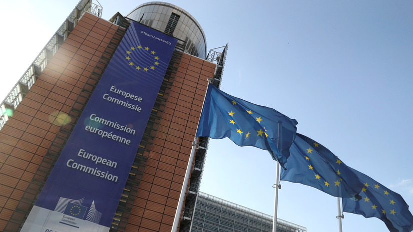 Atlantic Council Teaches New European Commission How To Deal With Russia