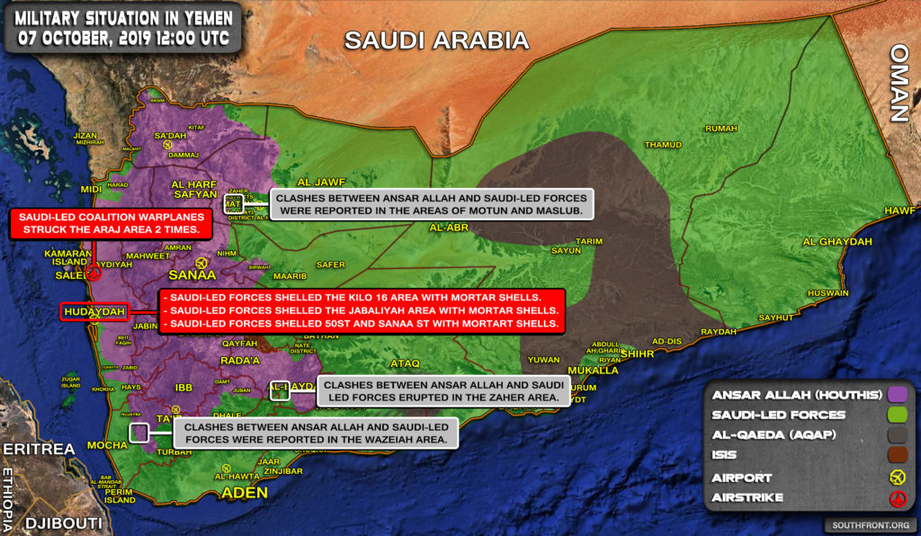 Military Situation In Yemen On October 7, 2019 (Map Update)