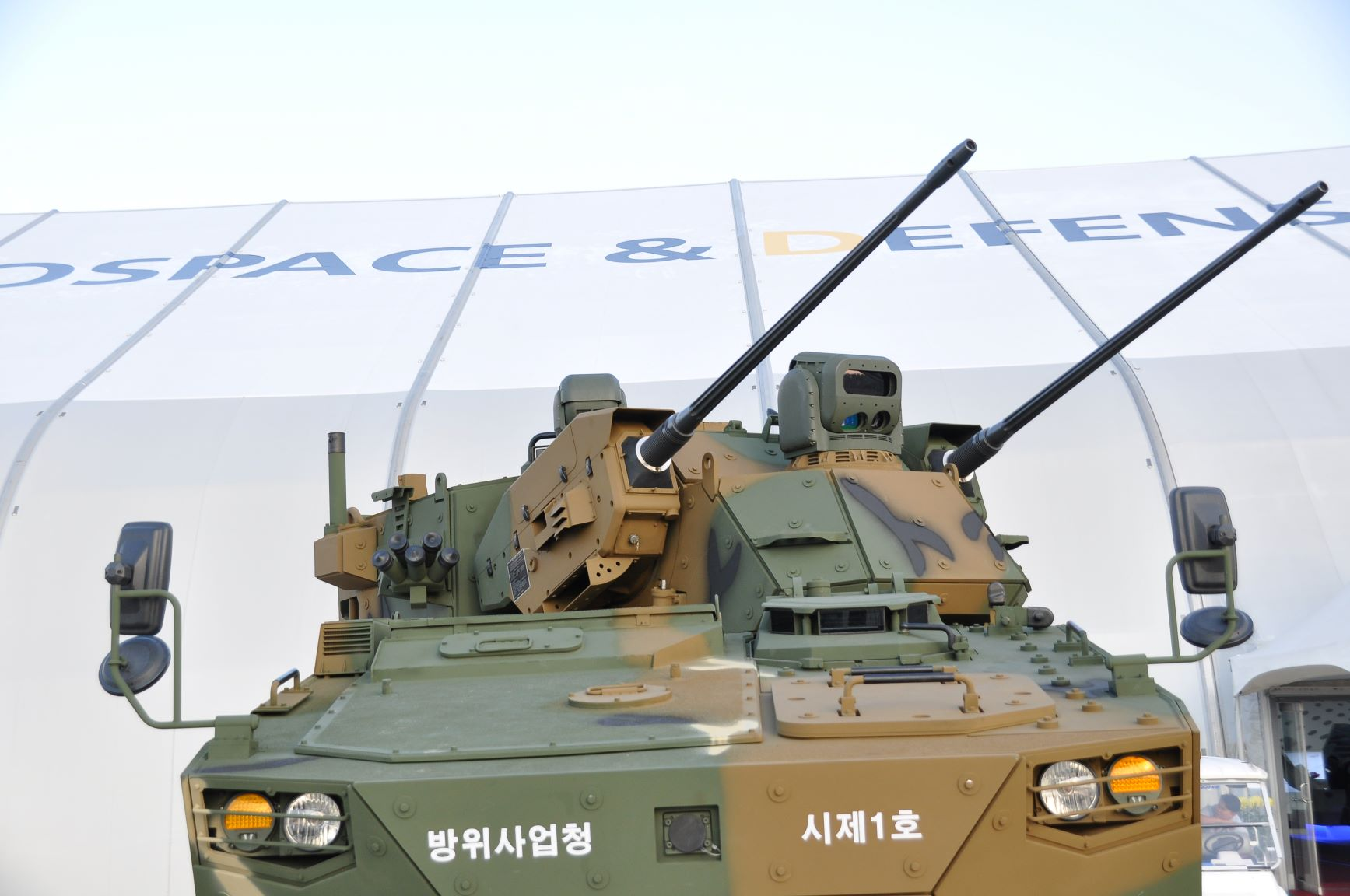 South Korea's ADEX 2019 Reveals Ambition Of Global Weapon Market Leadership