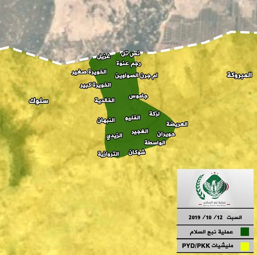 SDF Defense Collapses. Turkish Forces Capture 18 Villages (Map, Videos)