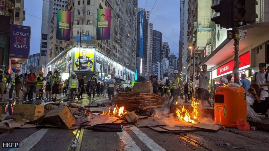 4-Day Streak Of Violence Rages In Hong Kong