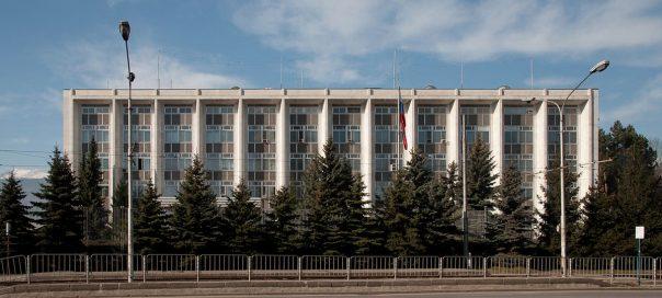 Bulgaria Expels Russian Diplomat Accused Of Espionage