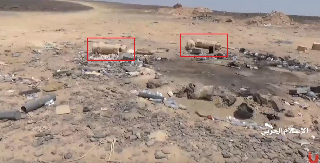 Houthis Captured French-Canadian Guided Missiles During Recent Operation (Photos)
