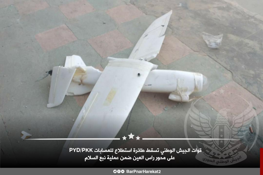 Turkish Forces Shoot Down SDF Drone, Capture Heavy Weapons (Photos)