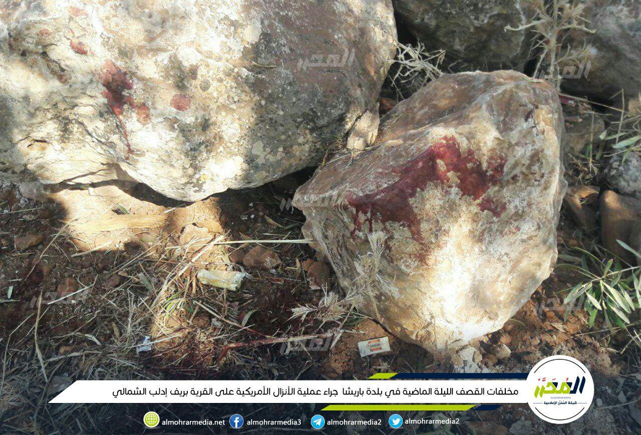Fresh Photos From Site Of U.S. Raid To Eliminate Al-Baghdadi