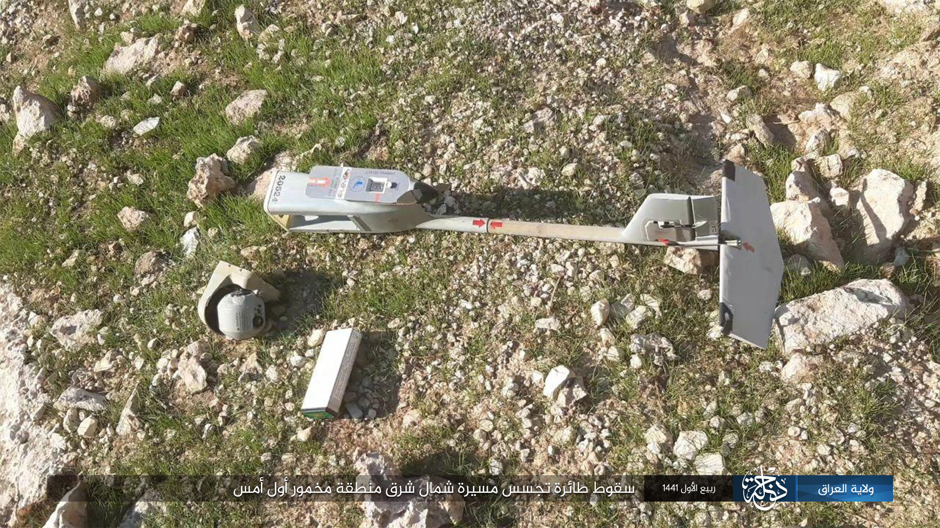 Photo: ISIS Cells Shot Down U.S.-Made Drone In Western Iraq