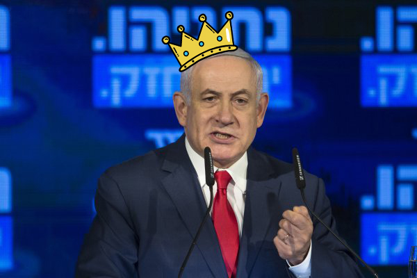 "Netanyahu Gives Himself Broad Phone Tapping Powers To Fight ""Invisible Enemy"" Coronavirus"