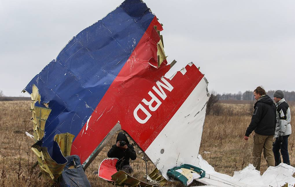 Malaysia Demands JIT To Provide Transparent Access To Evidence On MH17 Case