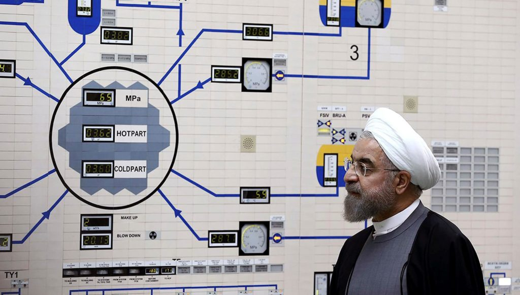 Iran`s Fourth Step To End Nuclear Deal?
