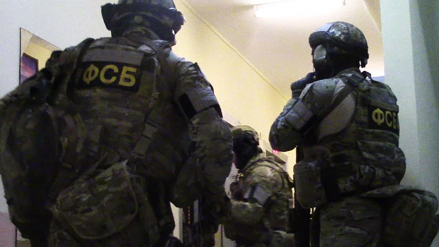 Security Services Detain Man Suspected Of Plotting Terror Attack In Moscow: Report