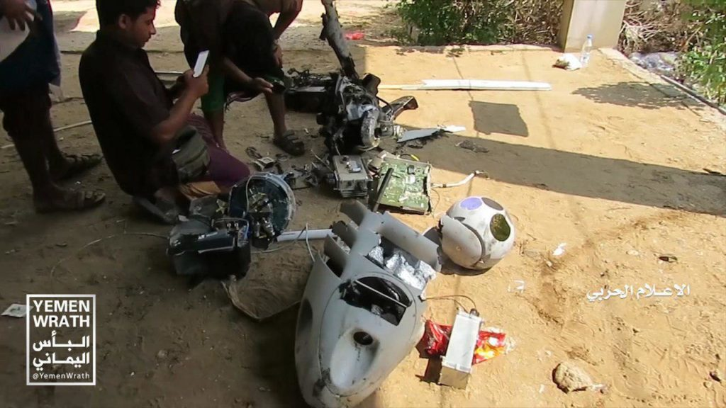 Houthis Shoot Down Unmanned Aerial Vehicle Of Saudi-led Forces Near Al-Hudaydah (Video, Photos)