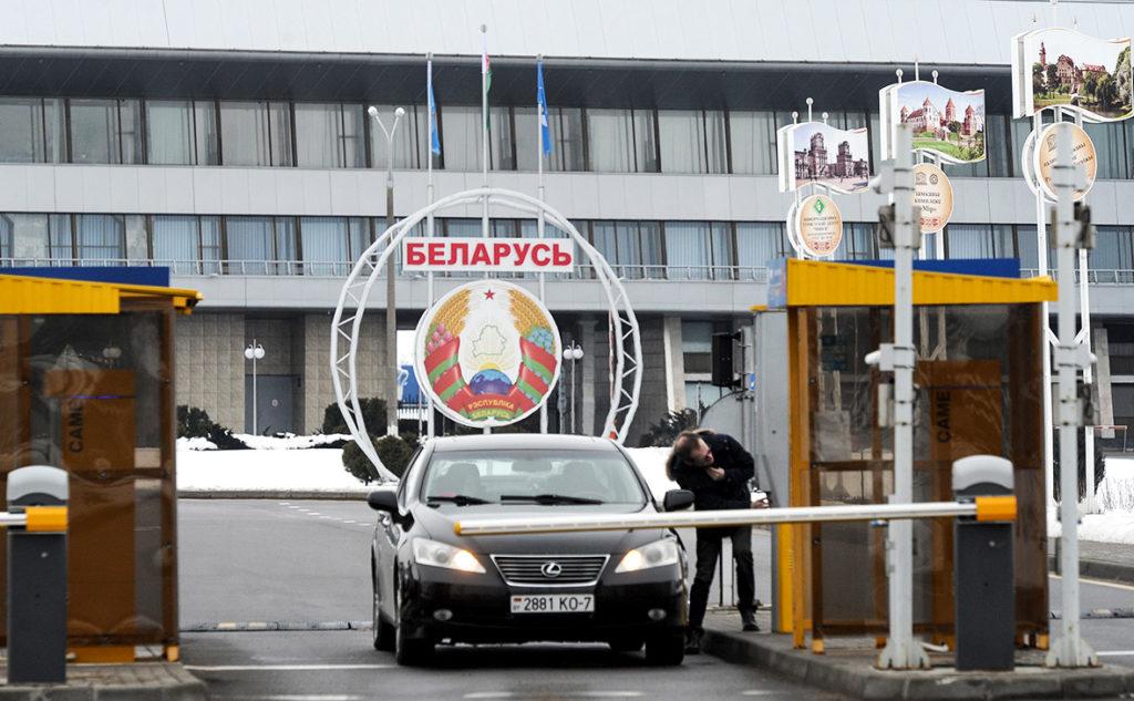 Another Step Towards Ukraine-Like Scenario For Belarus