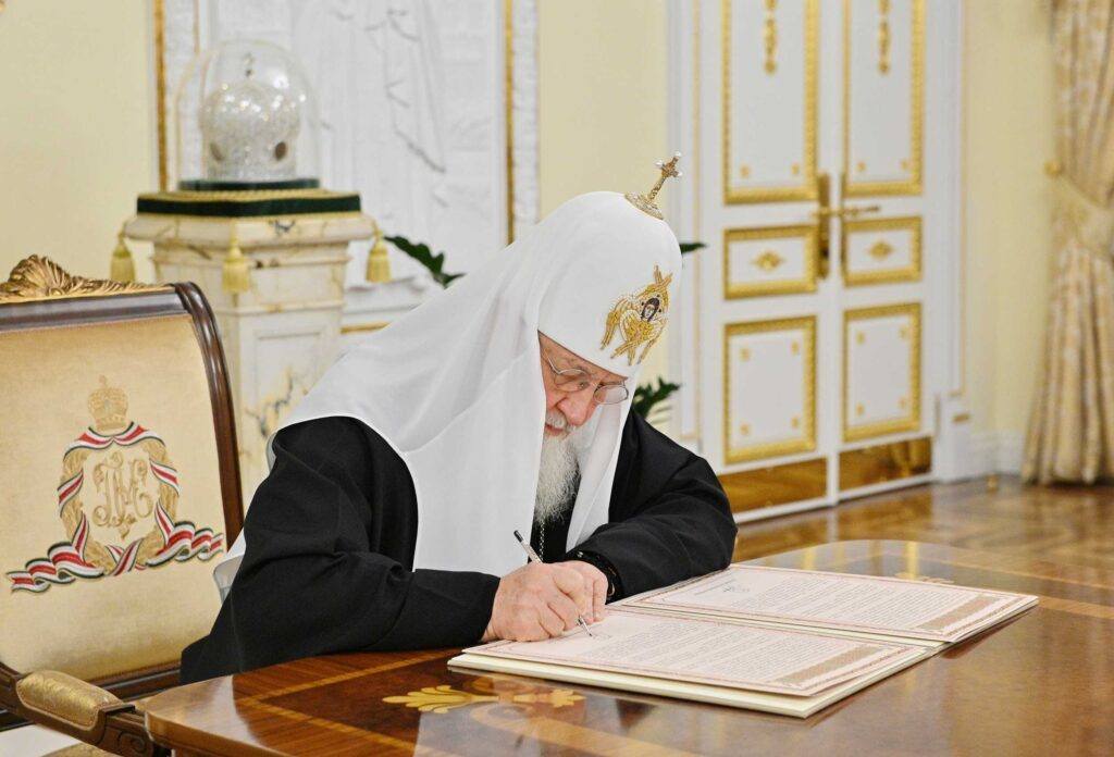 Western Europe Archdiocese Officially Reunited With Russian Orthodox Church