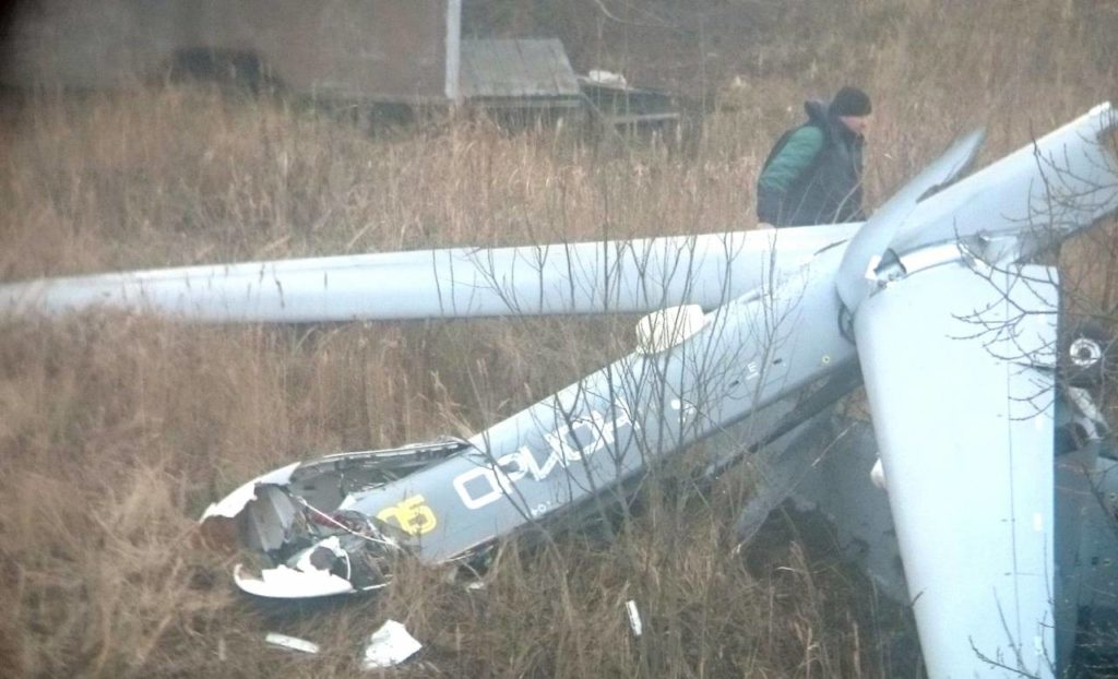 Orion Combat UAV Crashed Near Russia's Ryazan (Photos)