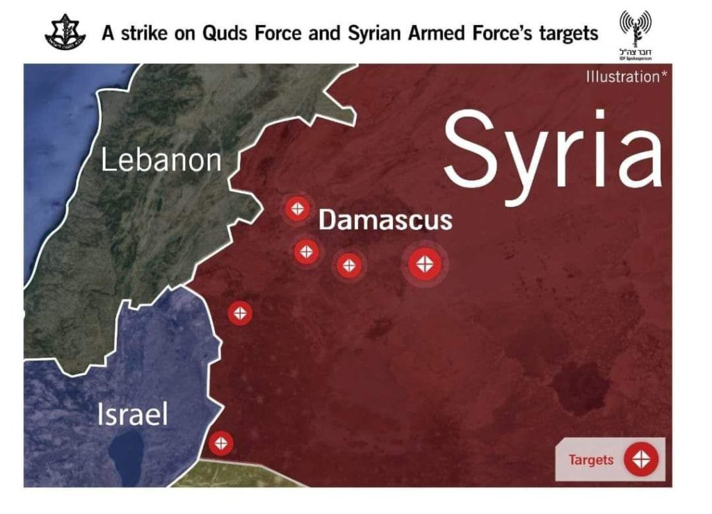 Israel Announced 'Wide-Scale Strikes' Against 'Iranian Quds Force' And Syrian Army