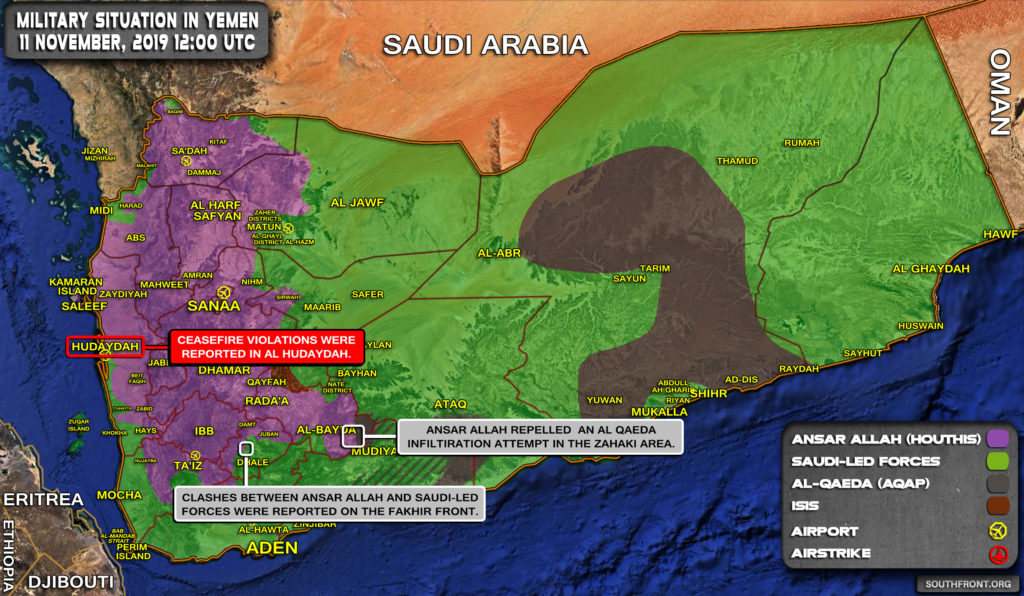 Military Situation In Yemen On November 11, 2019 (Map Update)