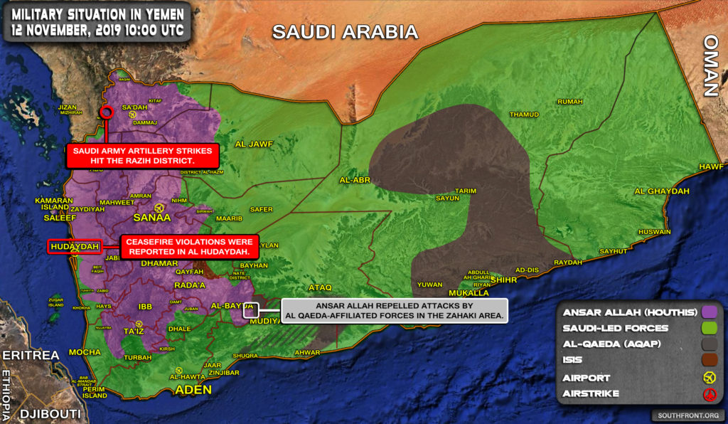Military Situation In Yemen On November 12, 2019 (Map Update)