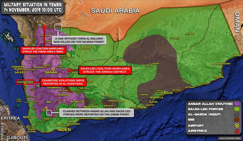 Military Situation In Yemen On November 14, 2019 (Map Update)