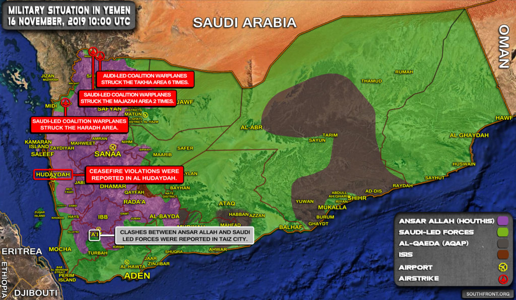 Military Situation In Yemen On November 16, 2019 (Map Update)
