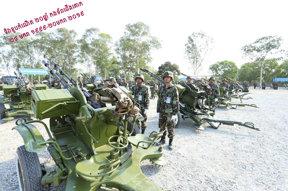 Cambodia's Elite Brigade 70 Marked 25th Founding Anniversary (Videos, Photos)