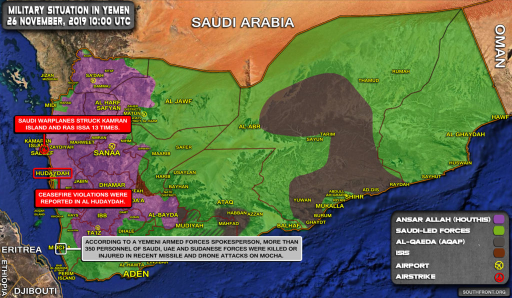 Military Situation In Yemen On November 26, 2019 (Map Update)