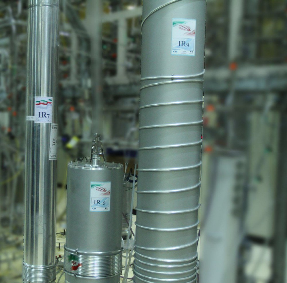 Iran Launches Array Of 30 Centrifuges For Uranium Enrichment, Further Reducing Commitment To Deal
