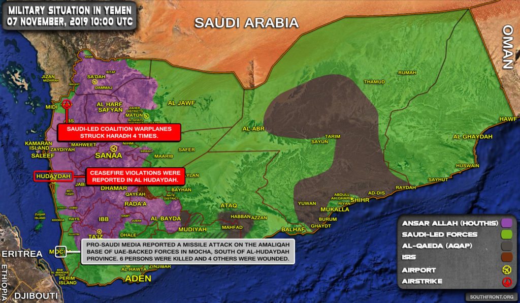 Military Situation In Yemen On November 7, 2019 (Map Update)