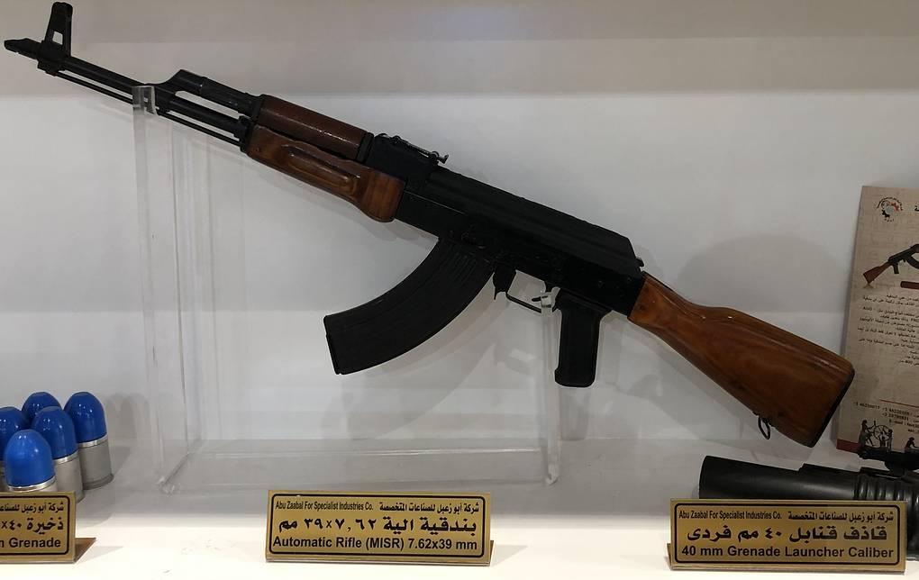 "Kalashnikov's ""Illegitimate Children"""