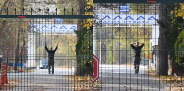 """The Terminal: ISIS Edition, """"Former"""" Terrorist Stranded Between Greece and Turkey"""