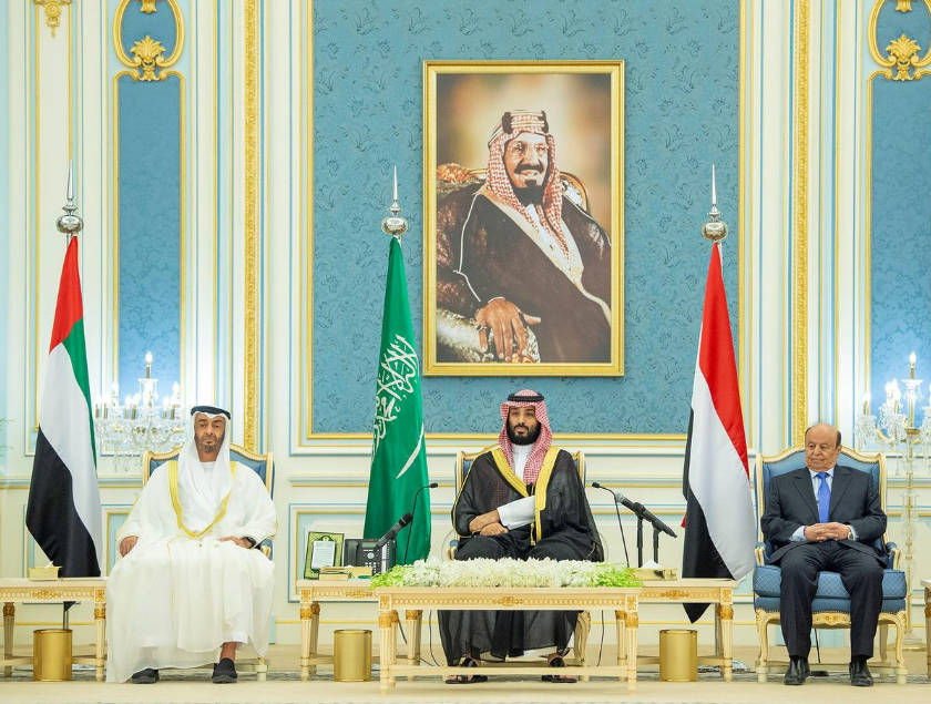 Saudi-Backed Yemen Government Signs Peace Agreement With UAE-Backed Southern Transitional Council