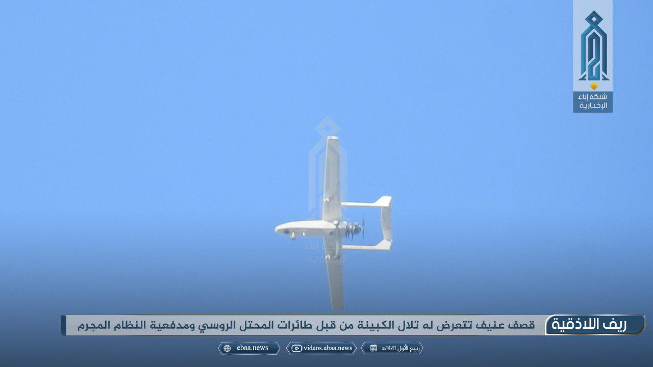 Advanced Iranian Combat Drone Spotted In Syria (Photos)