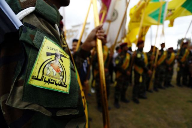Kata'ib Hezbollah Threatens US With Response After Strikes On Its Positions In Syria, Iraq