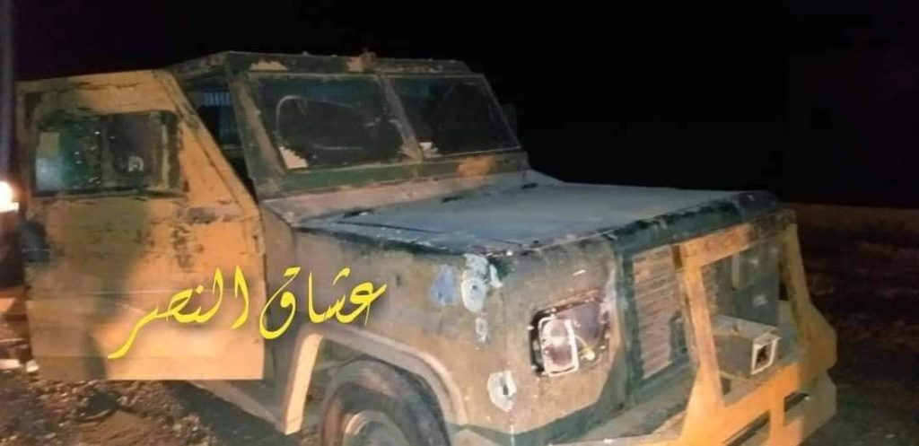 Government Forces Repel Another Militant Attack On Jarjnaz, Capture Armoured Vehicle (Photos)