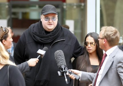 Legitimised Surveillance: Kim Dotcom's case against GCSB
