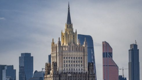 """Russian Foreign Ministry Names """"Main Foreign Policy Results Of 2019"""""""