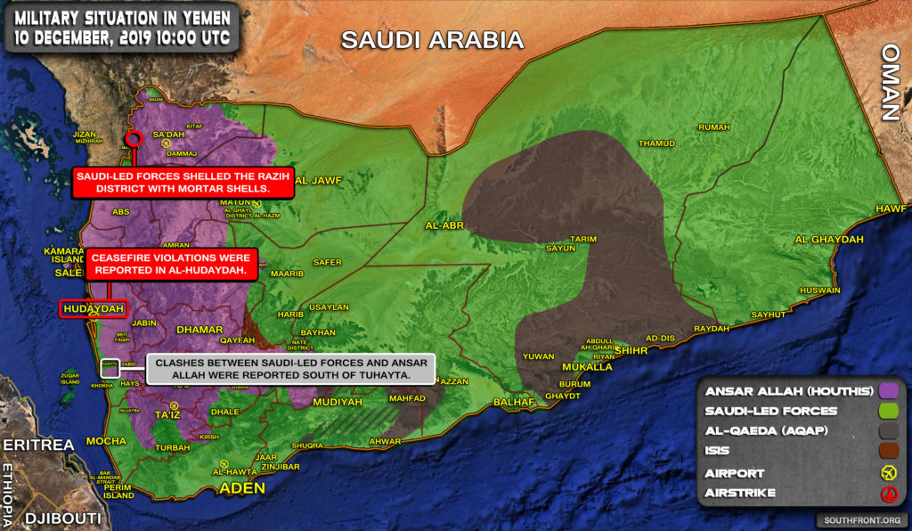 Military Situation In Yemen On December 10, 2019 (Map Update)