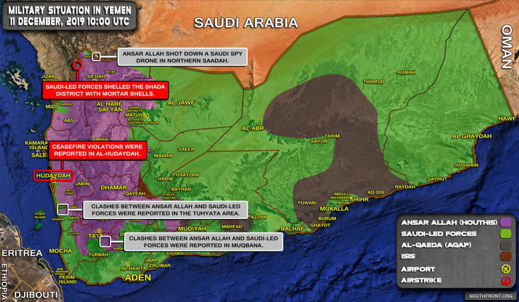 Military Situation In Yemen On December 11, 2019 (Map Update)