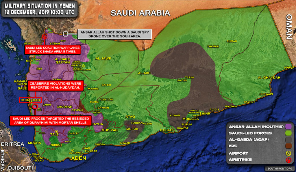 Military Situation In Yemen On December 12, 2019 (Map Update)